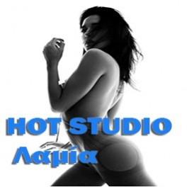 Hot Studio Λαμία