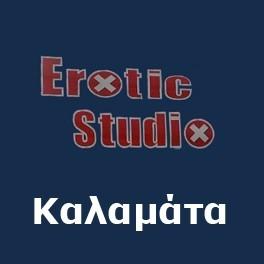 Erotic Studio