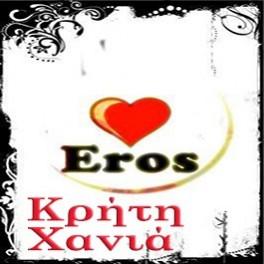 Eros Studio